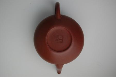http://veggiechinese.net/teadrunk/TN_wide_pearpot2.jpg