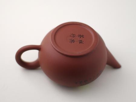 http://veggiechinese.net/teadrunk/TN_xiangxing_chop1.jpg
