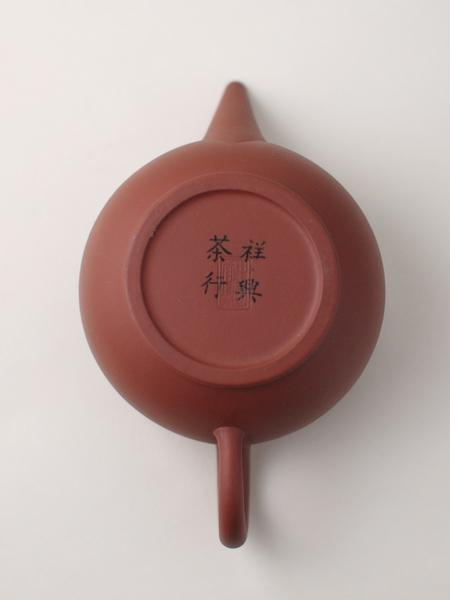 http://veggiechinese.net/teadrunk/TN_xiangxing_chop2.jpg