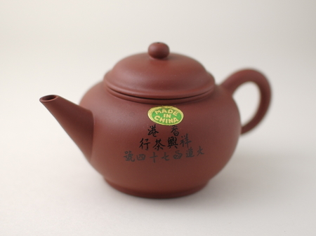 http://veggiechinese.net/teadrunk/TN_xiangxing_front1.jpg