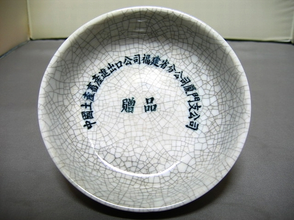 http://veggiechinese.net/teadrunk/tea_boat1.jpg
