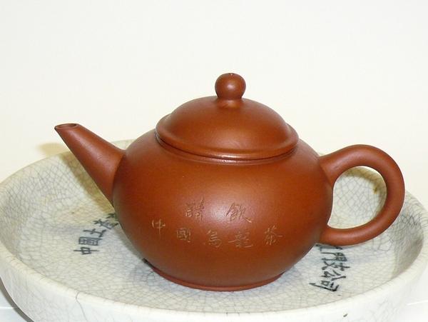 http://veggiechinese.net/teadrunk/tea_boat3.jpg