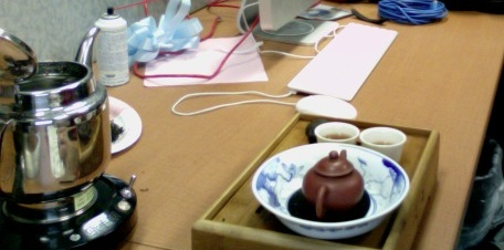 workteaware7.jpg